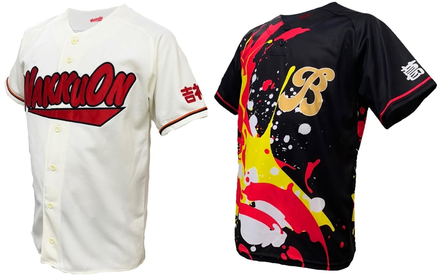 野球オーダーユニフォーム 刺繍と昇華の違い 選び方's image