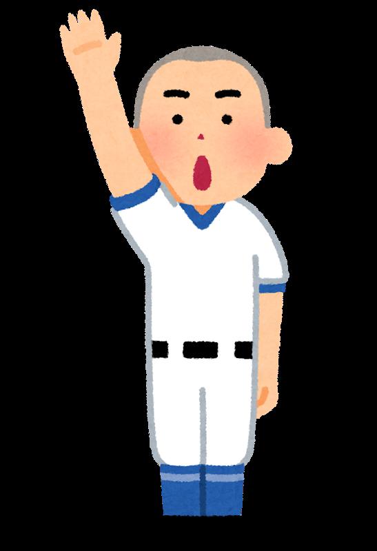 はじめての草野球 ゼロから始めるチームの作り方's image