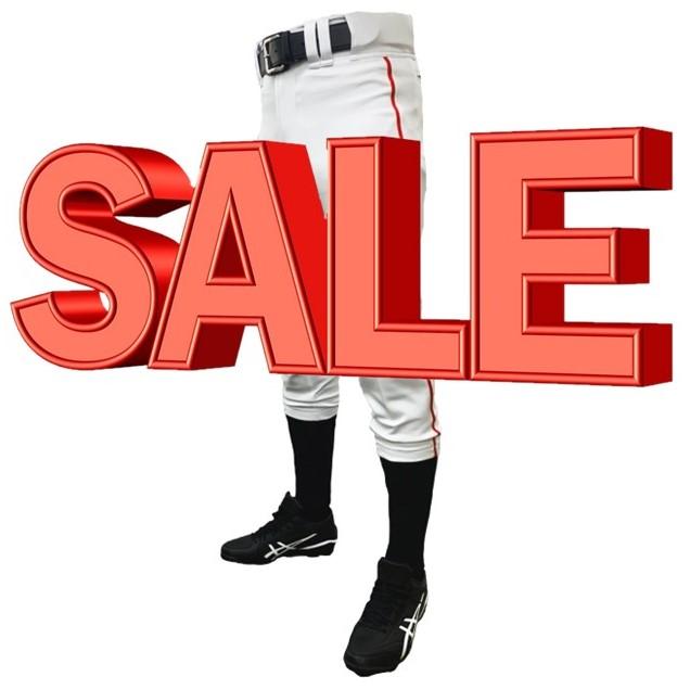 既製品よりも安い?オーダー野球ユニフォームのパンツはお得!'s image