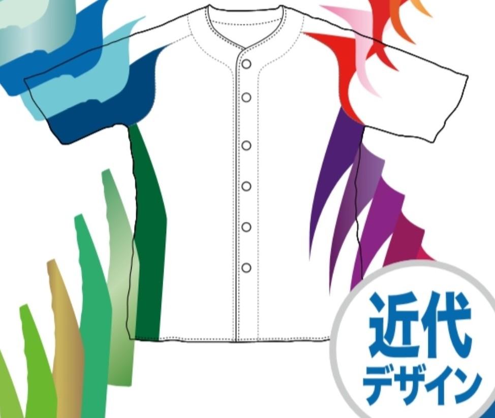 野球ユニフォームカタログ カラフルなデザイン特集【近代スタイル】's image