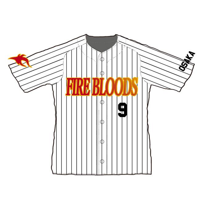fire bloods jersey
