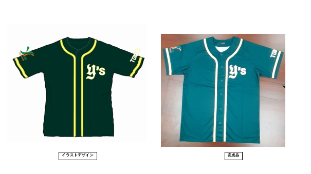 Y's様のシャツ(表)