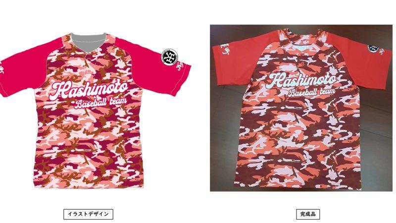 Hashimoto BASEBALL CLUB様のシャツ(表)
