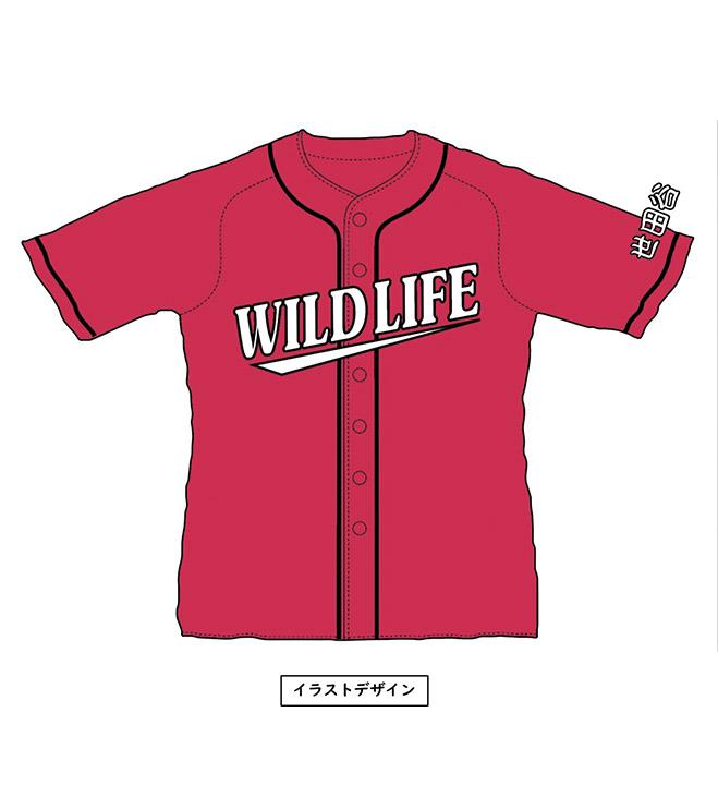 wildlife jersey