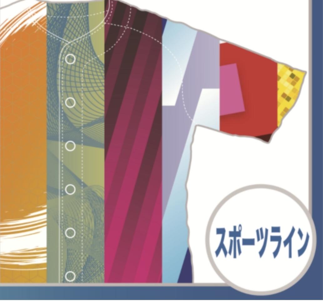 野球ユニフォームカタログ 躍動感のあるデザイン特集【スポーツライン】's image