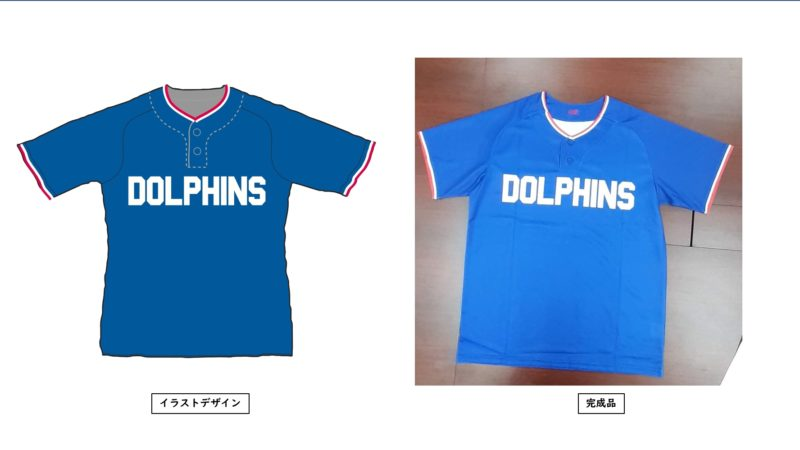 DOLPHINS様のシャツ(表)