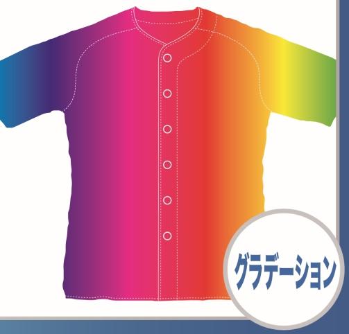 野球ユニフォームカタログ 【グラデーションデザイン】特集's image
