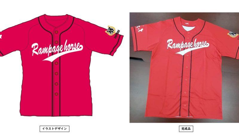 Rampagehorse様のシャツ(表)
