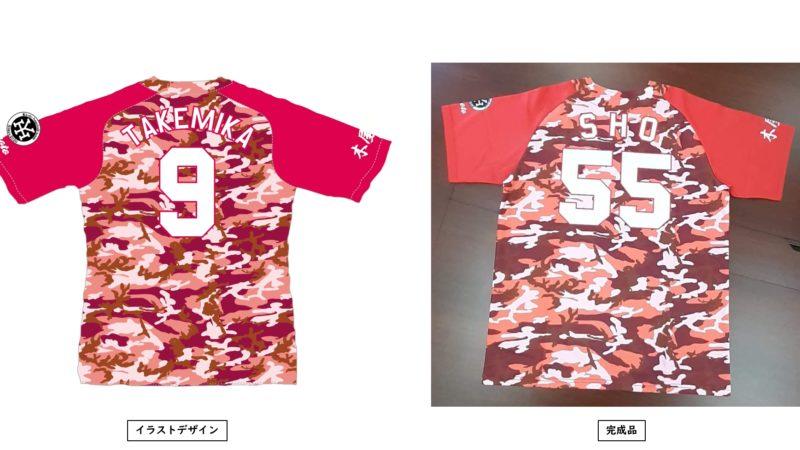 Hashimoto BASEBALL CLUB様のシャツ(裏)