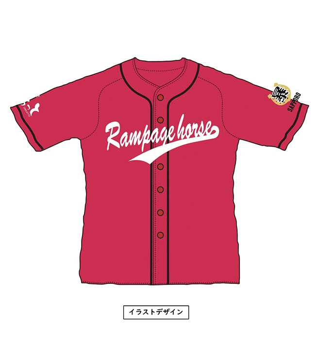rampage horse jersey