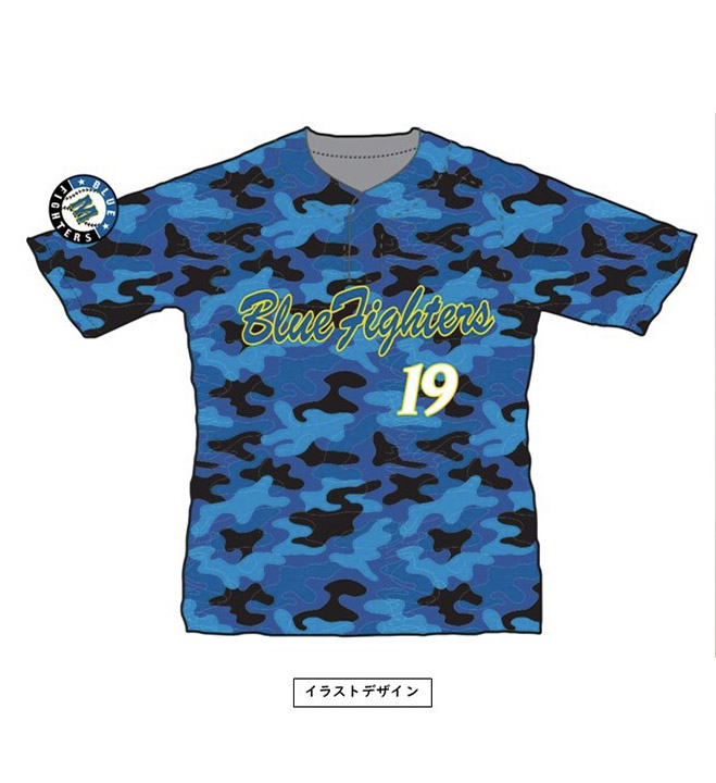 blue fighters jersey