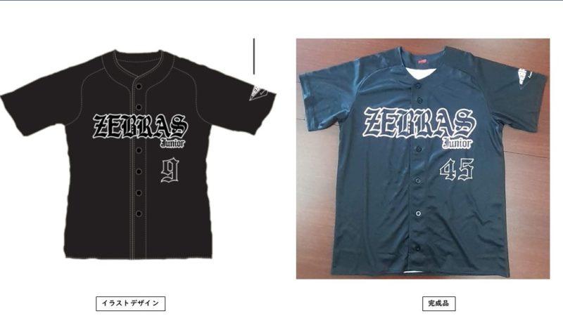 ZEBRAS.Jr様のシャツ(表)