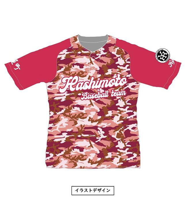hashimoto baseball club jersey