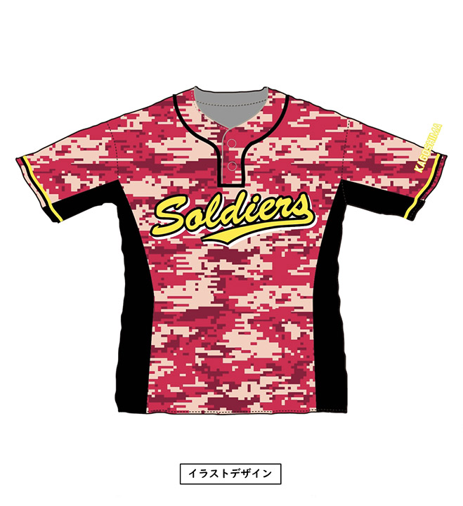soldiers jersey