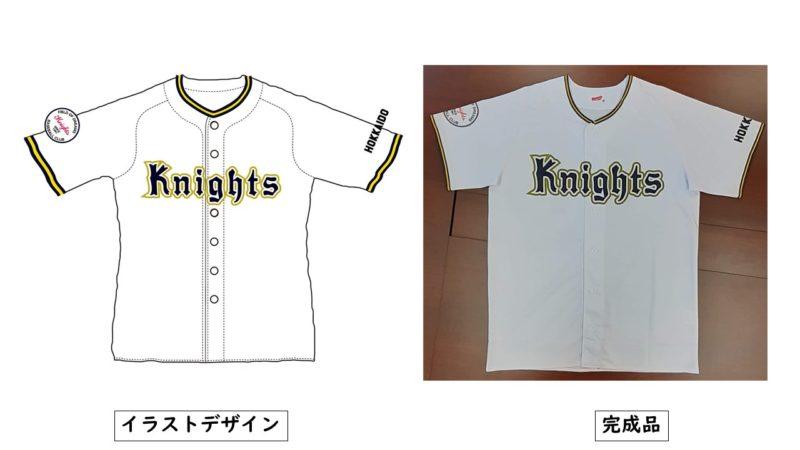Knights様のシャツ(表)