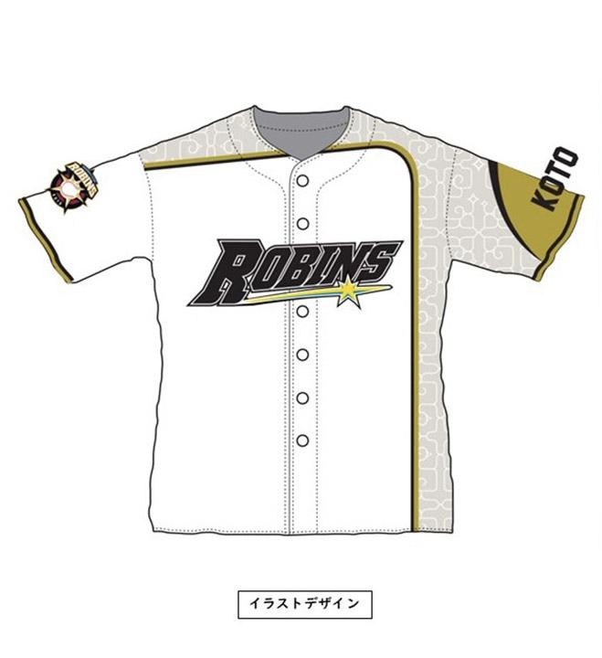 robins jersey