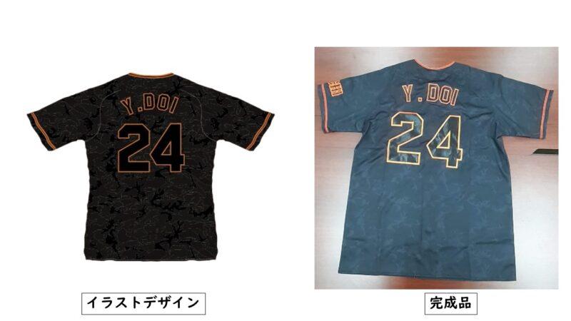 JAVITZ様のシャツ(裏)