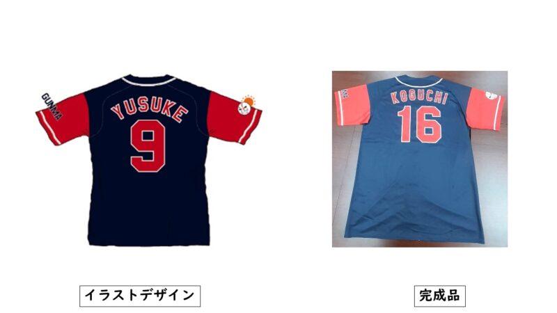 SUNDAYS様のシャツ(裏)