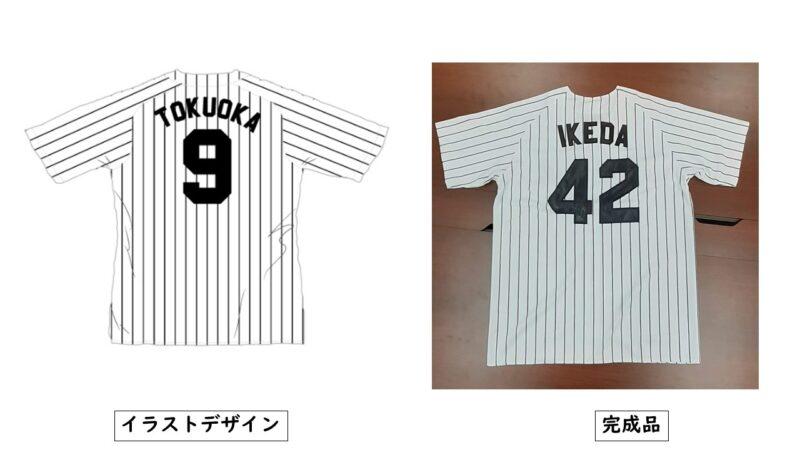 徳岡組様のシャツ(裏)