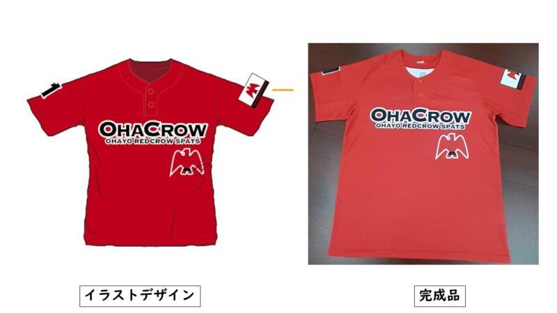 OHA CROW様のシャツ(表)