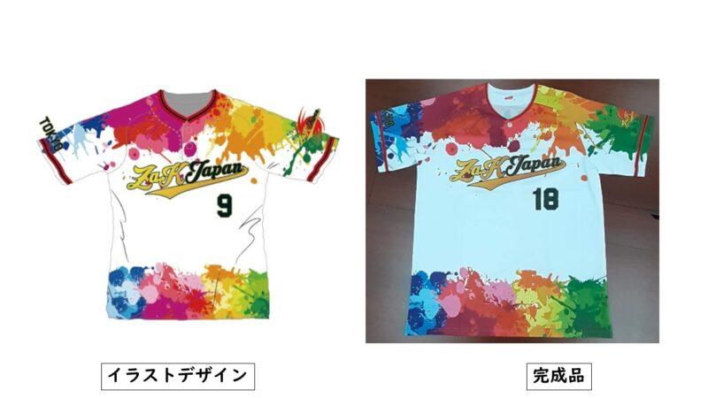ZakJapan様のシャツ(表)