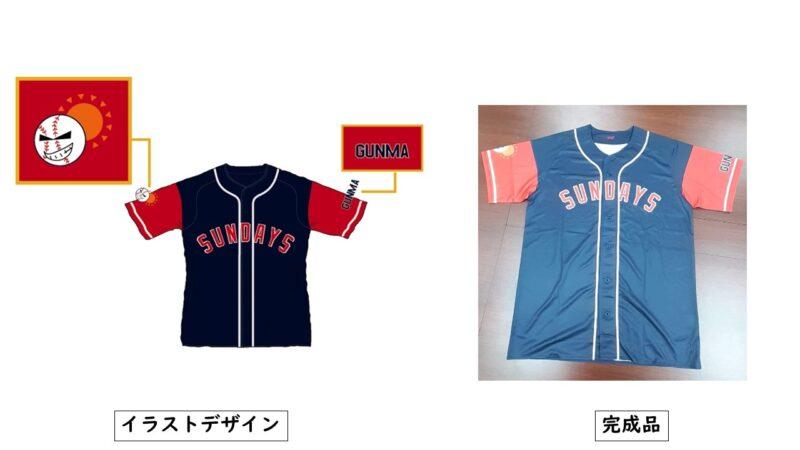 SUNDAYS様のシャツ(表)