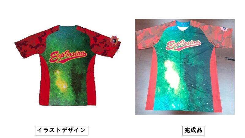ExpIosion様のシャツ(表)