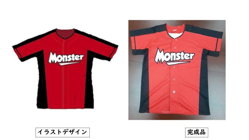 MONSTER様のシャツ(表)