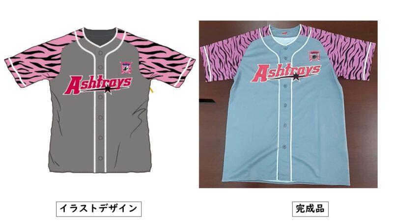 Ashutrays様のシャツ(表)