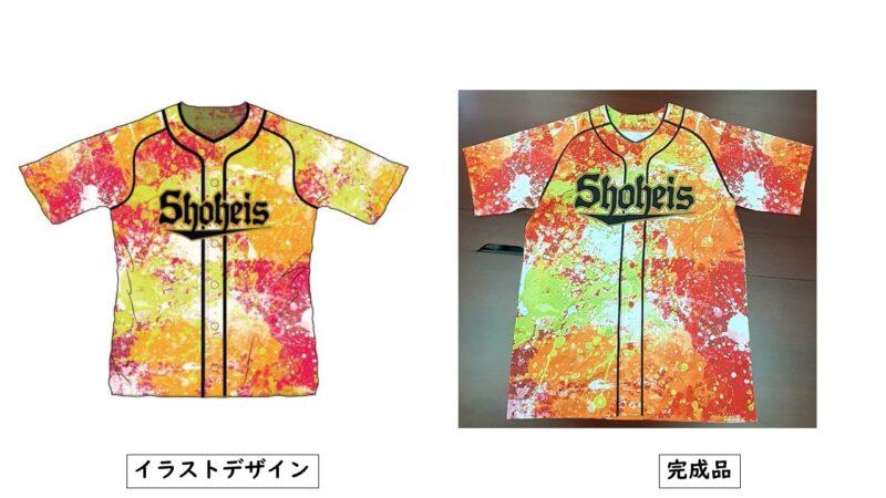 Shoheis様のシャツ(表)