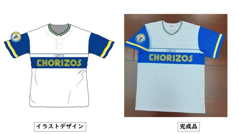 TokyoChorizos様のシャツ(表)