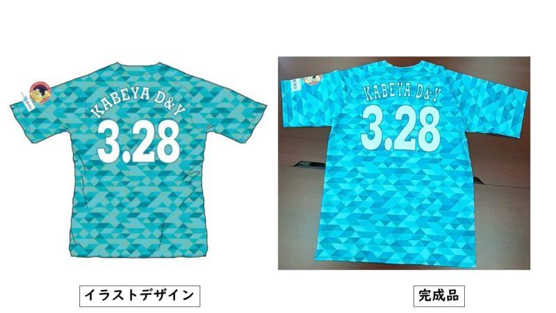Wedding  day様のシャツ(裏)