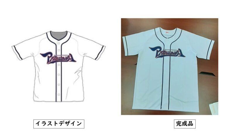 PAPALUWA様のシャツ(表)