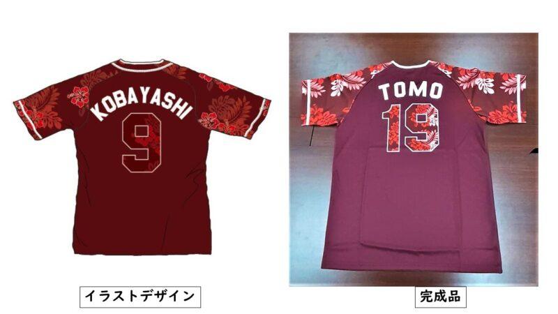 Team J様のシャツ(裏)