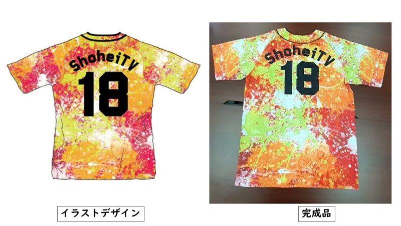 Shoheis様のシャツ(裏)