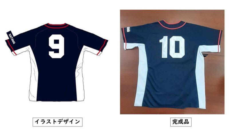 Lions様のシャツ(裏)
