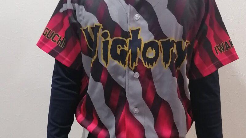 Victory様