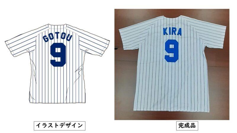 KIRA様のシャツ(裏)