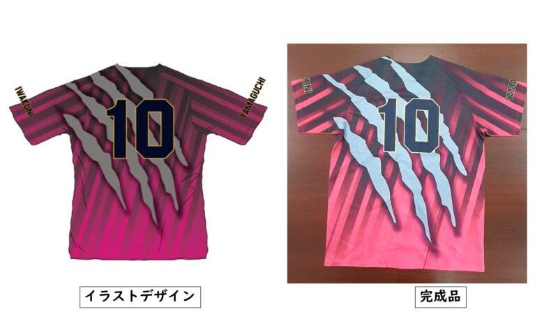 Victory様のシャツ(裏)