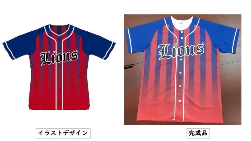 LIONS様のシャツ(表)