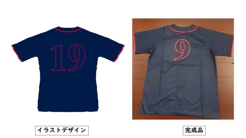 Work Japan様のシャツ(裏)