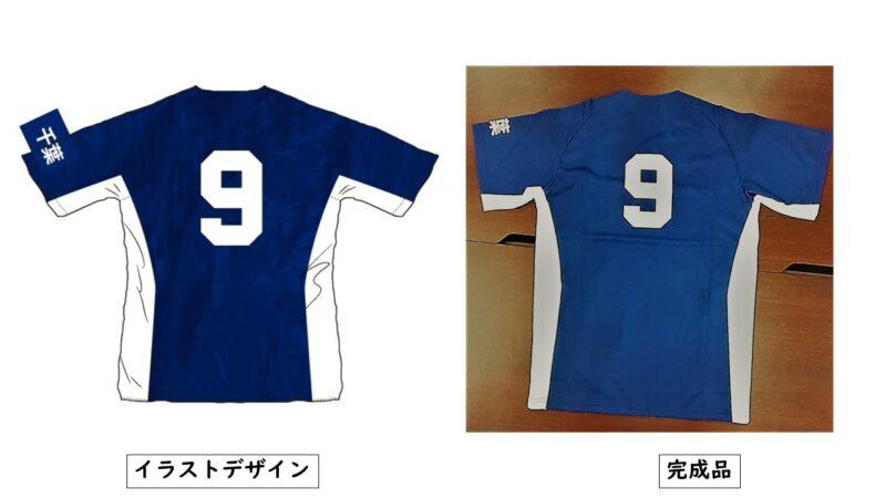 木刈ファイターズ様のシャツ(裏)