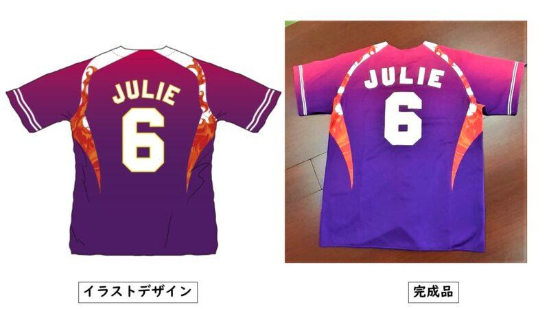 SHINOZAKI様のシャツ(裏)