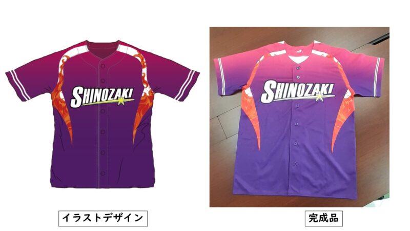 SHINOZAKI様のシャツ(表)