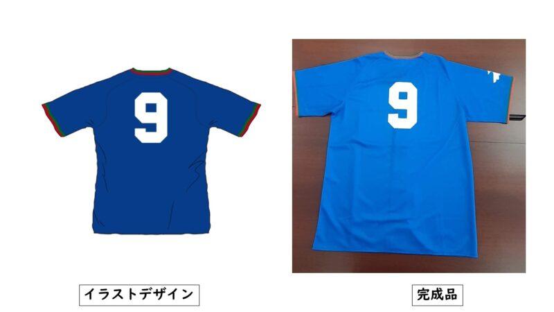 Twitters様のシャツ(裏)