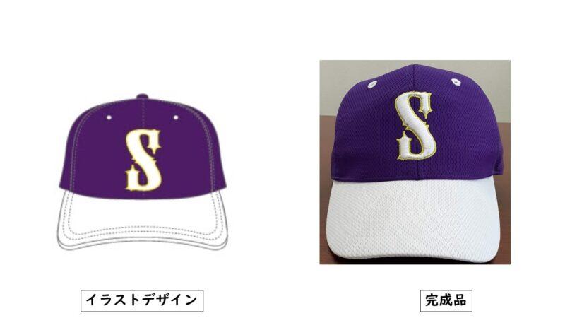 SHINOZAKI様のキャップ