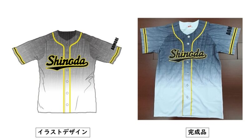 Shinoda様