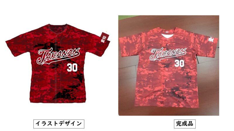 TAKANAN様のシャツ(表)