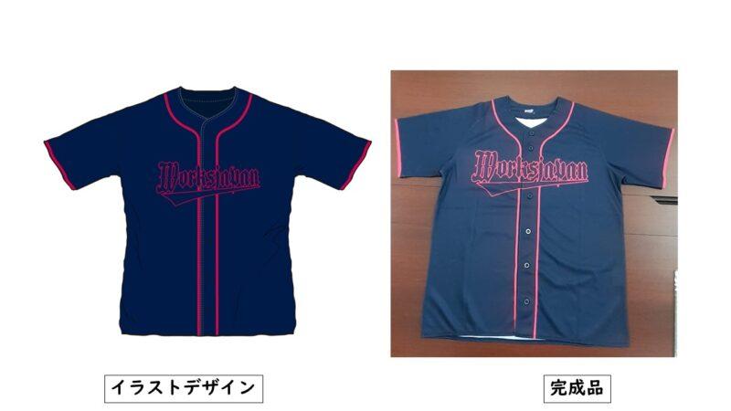 Work Japan様のシャツ(表)