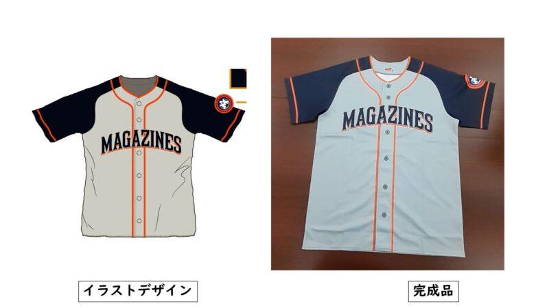 MAGAZINES様のシャツ(表)